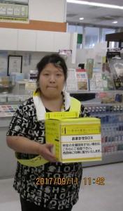 黄色いレシートPR - コピー