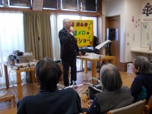 カラオケ西様「新曲:おまえは加茂の雪椿:聴いてくださ~い♪」